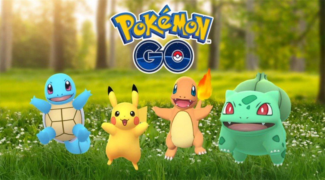 Pokemon GO February Events Updates