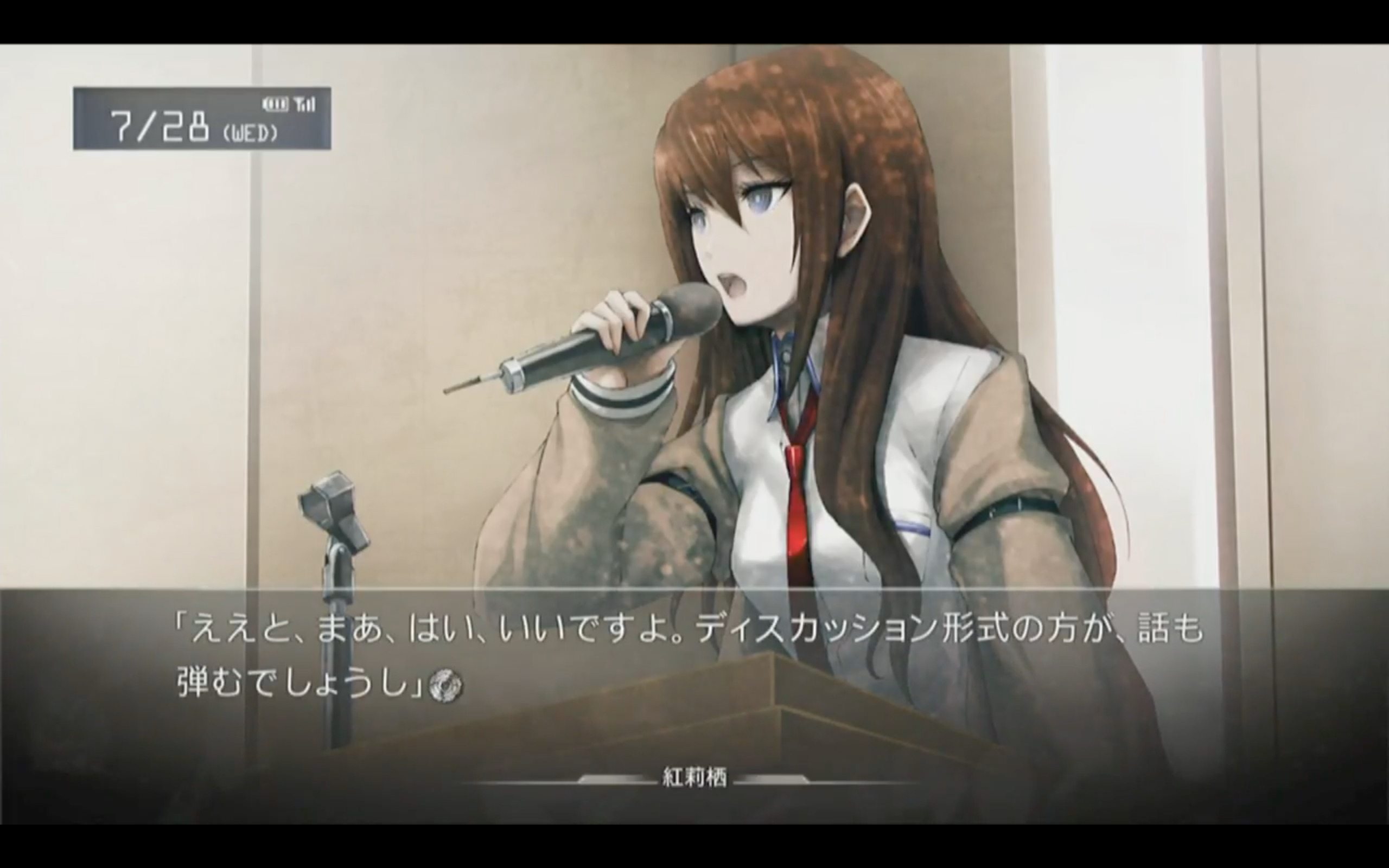 Steins Gate Elite Preview