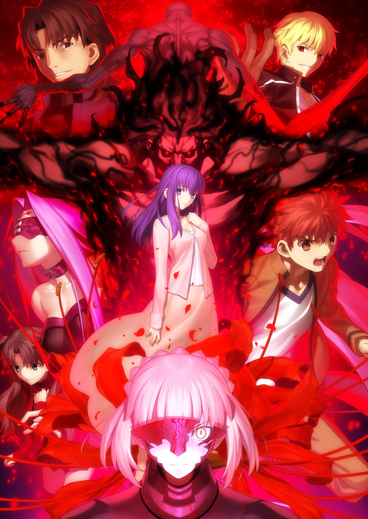 Fate/stay night Heaven's Feel II lost butterfly Premiering in North America